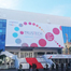 The 2018 French Smart Card Expo Trustech ended successfully