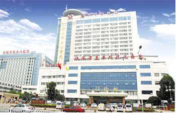 Xuzhou City Center People's Hospital