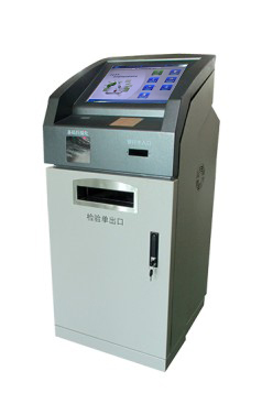 Health Medical Kiosk - S-ST01C