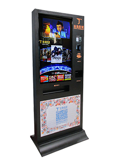 Ticket Vending Kiosk - S-ST75